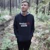 Aleksandr, 22, Vasilyevo