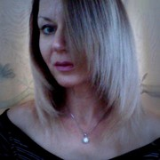 Блонди 38 Херсон