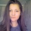 Diana, 22, г.Сороки