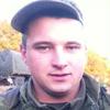 Алекс, 26, г.Целина