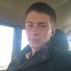 Иван, 27, г.Харьков