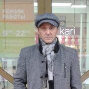 Виталий 45 Красноуфимск