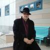 КЛАССИК, 59, г.Нефтеюганск