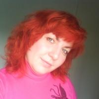 Рыжая, 44 года, Водолей, Бронницы