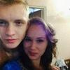 Анастасия, 22, Алчевськ