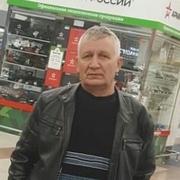 Валерий 58 Таганрог
