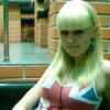 вероника, 26, г.Никополь