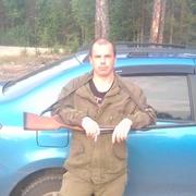 Леонид 32 Северодвинск