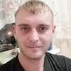 Александр, 30, г.Новомосковск