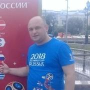 Boy 32 Москва