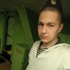 Алексей, 19, г.Екатеринбург