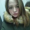 Евгения, 18, г.Красноярск