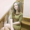 Karina, 28, Borovsk