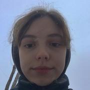 Амелия 20 Москва