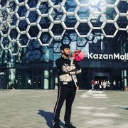 Амир 24 Казань