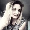 Arina Puzankova, 22, Kadiivka