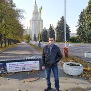 Миха 30 Москва