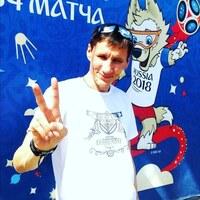 Николай, 45 лет, Телец, Нижний Новгород