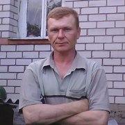 Сергец 46 лет (Лев) Красногвардейское (Белгород.)