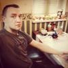 Михаил, 27, г.Первомайск