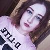 Юлия Гавриленко, 19, г.Барнаул