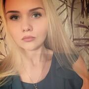 Кристина 23 Пермь