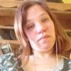 Charlotte Bartels, 20, г.Дандолк