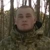 sergey, 19, г.Черновцы