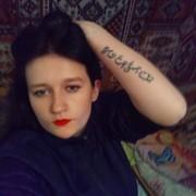 Екатерина 20 Чита