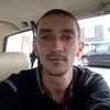 Dima, 35, г.Черновцы