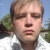 Сергей, 22, г.Шахты
