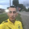 marin, 26, г.Новоселица