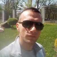Рома, 35 лет, Дева, Донецк