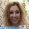 Irina, 21, Verkhnyaya Pyshma