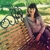 Ольга, 23, г.Иркутск