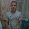 Сергей, 23, г.Новосибирск