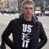 Dima, 25, г.Единцы