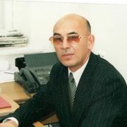gani 61 Бишкек