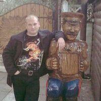 Дима, 32 года, Рак, Краснодар