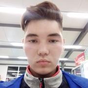 Денис 18 Иркутск