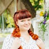 Ольга, 37, г.Богородицк