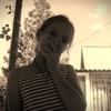 яна, 16, г.Саратов