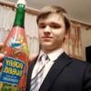 Romango Frolovgo, 17, Tetyushi