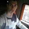 Макс, 20, г.Ливны