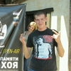 Максим, 25, г.Тула