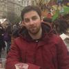 Lexso, 28, г.Дублин