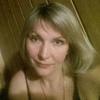 Наталия, 45, г.Александровка