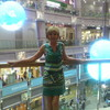 Ирина, 57, г.Бостон