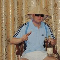 Ярик, 30 лет, Овен, Томск