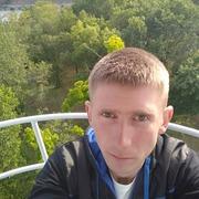 Дмитрий 20 Черкассы